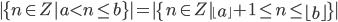 \displaystyle  \{n \in Z   a \lt n \le b\} = \{n \in Z   \left\lfloor a \right\rfloor + 1 \le n \le \left\lfloor b \right\rfloor\} 