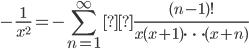 \displaystyle - \frac{1}{x^2} = -\sum_{n=1}^\infty \frac{(n-1)!}{x(x+1)\cdots(x+n)}