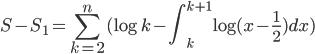 \displaystyle S - S_1 = \sum_{k=2}^n{(\log{k} - \int_k^{k+1}{\log{(x-\frac{1}{2}})dx})}