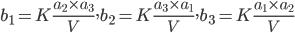 \displaystyle b_1 = K \frac{a_2 \times a_3}{V} , b_2 = K \frac{a_3 \times a_1}{V} ,b_3 = K \frac{a_1 \times a_2}{V}