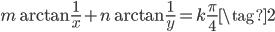 \displaystyle m\arctan\frac{1}{x} + n\arctan\frac{1}{y} = k\frac{\pi}{4} \tag{2}