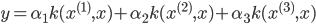 \displaystyle y = \alpha_1 k(x^{ (1) }, x) + \alpha_2 k(x^{ (2) }, x) + \alpha_3 k(x^{ (3) }, x)