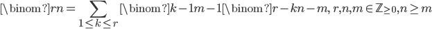\displaystyle\binom{r}{n} = \sum_{1 \leq k \leq r} \binom{k - 1}{m - 1}\binom{r - k}{n - m}, \quad r, n, m \in \mathbb{Z}_{\geq 0}, n \geq m