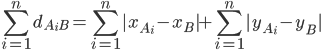 \displaystyle\sum_{i = 1}^{n} d_{A_iB} = \displaystyle\sum_{i = 1}^{n} |x_{A_i} - x_B| + \displaystyle\sum_{i = 1}^{n} |y_{A_i} - y_B|