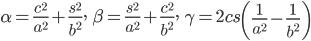 \displaystyle{ \alpha = \frac{c^{2}}{a^{2}} + \frac{s^{2}}{b^{2}}, \qquad \beta = \frac{s^{2}}{a^{2}} + \frac{c^{2}}{b^{2}}, \qquad \gamma = 2 c s \left( \frac{1}{a^{2}} - \frac{1}{b^{2}} \right) }