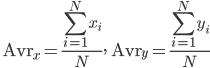 \displaystyle{\ {\rm Avr}_x=\frac{\sum_{i=1}^N x_i}{N}, \qquad {\rm Avr}_y=\frac{\sum_{i=1}^N y_i}{N}}