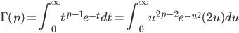 \displaystyle{\Gamma(p) =\int_0^\infty t^{p-1}e^{-t}dt=\int_0^\infty u^{2p-2}e^{-u^2}(2u)du}