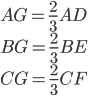 \displaystyle{AG = \frac{2}{3}AD \\ BG = \frac{2}{3}BE \\ CG = \frac{2}{3}CF}
