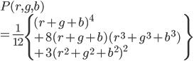 \displaystyle{P(r, g, b) \\ = \frac{1}{12} \{(r+g+b)^4 \\+8(r+g+b)(r^3+g^3+b^3)\\+ 3 (r^2+g^2+b^2)^2 \}}
