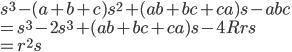 \displaystyle{s^3 -(a+b+c)s^2 + (ab + bc + ca)s -abc\\ = s^3-2s^3+(ab + bc + ca)s -4Rrs \\=r^2s}