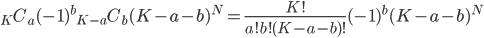 \displaystyle_{K}C_{a}(-1)^{b} {}_{K-a}C_{b}(K-a-b)^{N} = \frac{K!}{a!b!(K-a-b)!}(-1)^{b}(K-a-b)^{N}