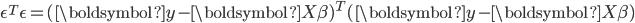 \epsilon^{T}\epsilon = (\boldsymbol{y}-\boldsymbol{X\beta})^{T}(\boldsymbol{y}-\boldsymbol{X\beta})