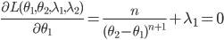 \frac{\partial L(\theta_1,\theta_2,\lambda_1,\lambda_2)}{\partial \theta_1}=\frac{n}{(\theta_2-\theta_1)^{n+1}} +\lambda_1=0