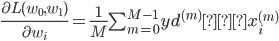 \frac{\partial L(w_0, w_1)}{\partial w_i} = \frac{1}{M} \sum_{m=0}^{M-1} yd^{(m)}・x_i^{(m)}