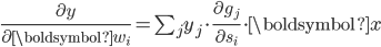 \frac{\partial y}{\partial \boldsymbol{w}_i} = \sum_j y_j \cdot \frac{\partial g_j}{\partial s_i} \cdot \boldsymbol{x}