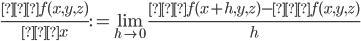 \frac{∂f(x, y, z)}{∂x} := \lim_{h \to 0}\frac{∂f(x + h, y, z) - ∂f(x, y, z)}{h}