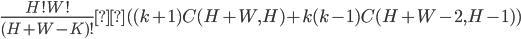 \frac{H!W!}{(H+W-K)!} × ( (k+1)C(H+W, H) + k(k-1)C(H+W-2, H-1) )