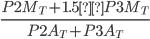 \frac{P2M_T + 1.5 × P3M_T}{P2A_T + P3A_T}