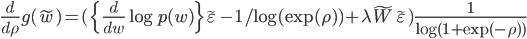 \frac{d}{d\rho}g(\tilde{w}) = (\{\frac{d}{dw} \log p(w)\}\tilde{\varepsilon} - 1/\log(\exp(\rho)) + \lambda \tilde{W} \tilde{\varepsilon})\frac{1}{\log(1+\exp(-\rho))}