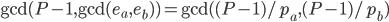 \gcd{(P-1, \gcd{(e_a, e_b)})} = \gcd{((P-1)/p_a, (P-1)/p_b)}