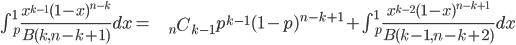 \int_{p}^{1} \frac{x^{k-1} (1-x)^{n-k}}{B(k,n-k+1)}dx =\begin{eqnarray*}   && {}_n C _{k-1} \\ \end{eqnarray*} p^{k-1} (1-p)^{n-k+1} + \int_{p}^{1} \frac{x^{k-2}(1-x)^{n-k+1}}{B(k-1,n-k+2)} dx
