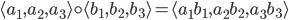 \langle a_1, a_2, a_3 \rangle \circ \langle b_1, b_2, b_3 \rangle = \langle a_1 b_1, a_2 b_2, a_3 b_3 \rangle