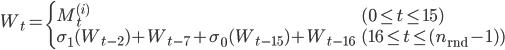 \large{{W_t = \left\{ \begin{array}{ll} M_t^{(i)} & (0 \leq t \leq 15)\\ \sigma_1(W_{t-2})+W_{t-7}+\sigma_0(W_{t-15})+W_{t-16} & (16 \leq t \leq (n_{\rm rnd} - 1)) \end{array} \right.}}