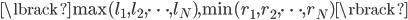 \lbrack \max(l_1, l_2, \dots, l_N), \min(r_1, r_2, \dots, r_N) \rbrack
