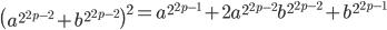 \left( a^ {2^ {2p-2}} + b^ {2^ {2p-2}} \right) ^ 2 = a^ {2^ {2p-1}} + 2 a^ {2^ {2p-2}} b^ {2^ {2p-2}} + b^ {2^ {2p-1}}