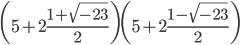 \left(5 + 2\frac{1+\sqrt{-23}}{2}\right)\left(5 + 2\frac{1-\sqrt{-23}}{2}\right)