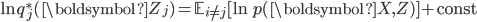 \ln q_j^*(\boldsymbol{Z_j}) = \mathbb{E} _{i \neq j} [\ln p(\boldsymbol{X, Z})] + {\rm const}
