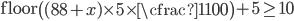 \mathrm{floor} \left( (88 + x) \times 5 \times \cfrac{1}{100} \right) + 5 \geq 10