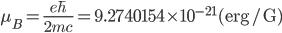 \mu _B = \frac{e \hbar}{2mc} = 9.2740154 \times 10^{-21} (\rm {erg/G})