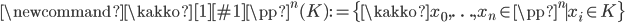 \newcommand{\kakko}[1]{[#1]}\pp^n(K) := \{ \kakko{x_0, \ldots, x_n}\in \pp^n \mid x_i \in K \}