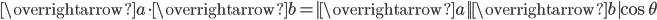 \overrightarrow { a } \cdot \overrightarrow { b } = \overrightarrow { a }   \overrightarrow { b }  \cos  \theta