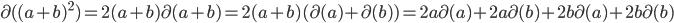 \partial ( (a+b)^2) = 2(a+b) \partial(a+b) = 2(a+b)(\partial (a) + \partial (b)) = 2a\partial(a) + 2a\partial (b) + 2b\partial(a) + 2b\partial (b)