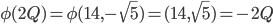 \phi (2Q) = \phi (14, - \sqrt {5}) = (14, \sqrt {5}) = -2Q