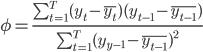 \phi = \frac{\sum_{t=1}^{T}(y_t - \bar{y_t})(y_{t-1}-\bar{y_{t-1}})}{\sum_{t=1}^{T}(y_{y-1}-\bar{y_{t-1}})^2}