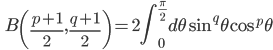 \qquad\displaystyle{B\left(\frac{p+1}{2},\frac{q+1}{2}\right)=2\int_0^{\frac{\pi}{2}} d\theta\,\sin^{q}\theta\cos^{p}\theta}