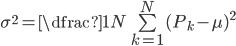 \sigma^{2} = \dfrac{1}{N} \sum\limits_{k=1}^{N}(P_k - \mu)^{2}
