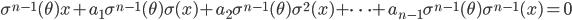 \sigma^{n-1}(\theta) x + a_1 \sigma^{n-1}(\theta) \sigma(x) + a_2 \sigma^{n-1}(\theta) \sigma^2(x) + \cdots + a_{n-1} \sigma^{n-1}(\theta) \sigma^{n-1}(x) = 0
