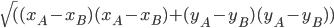 \sqrt((x_{A}-x_{B})(x_{A}-x_{B}) + (y_{A}-y_{B})(y_{A}-y_{B} ) )