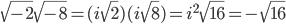 \sqrt{-2}\sqrt{-8} = (i\sqrt{2})(i\sqrt{8}) = i^2 \sqrt{16} = -\sqrt{16}