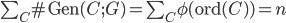 \sum_{C} \mathrm{\# Gen}(C; G) = \sum_{C}\phi(\mathrm{ord}(C)) = n