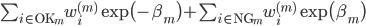 \sum_{i \in {\rm OK}_m} w_i^{(m)} \exp \bigl( - \beta_m \bigr) + \sum_{i \in {\rm NG}_m} w_i^{(m)} \exp \bigl( \beta_m \bigr)