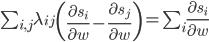 \sum_{i,j}\lambda_{ij}\left(\frac{\partial s_{i}}{\partial w} - \frac{\partial s_j}{\partial w}\right) = \sum_i\frac{\partial s_i}{\partial w}