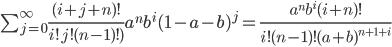 \sum_{j=0}^{\infty} \frac{(i+j+n)!}{i! j! (n-1)!)} a^{n} b^{i} (1-a-b)^{j} = \frac{a^{n} b^{i} (i+n)! }{ i! (n-1)! (a+b)^{n+1+i} }