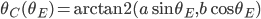 \theta_C(\theta_E) = \mathrm{arctan2} (a \sin \theta_E, b \cos \theta_E)