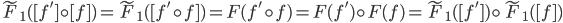 \tilde{F}_{1}([f'] \circ [f]) = \tilde{F}_{1}([f' \circ f]) = F(f' \circ f) = F(f') \circ F(f) = \tilde{F}_{1}([f']) \circ \tilde{F}_{1}([f])
