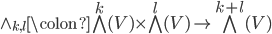 \wedge_{k,l} \colon \bigwedge^k (V) \times \bigwedge^l (V) \to \bigwedge^{k+l} (V)